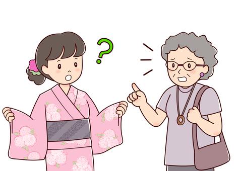 Yukata match is reversed