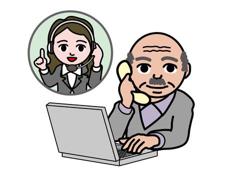 PC operation 1002 Telephone support Senior man