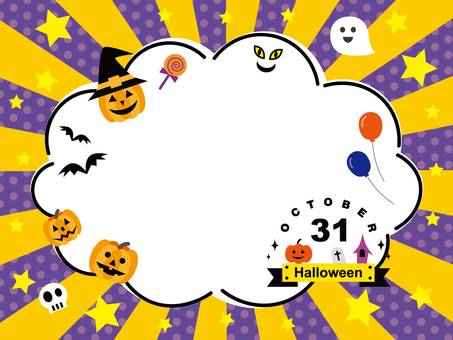 Halloween pop frame