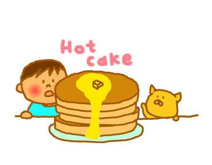 I want to eat hot cake