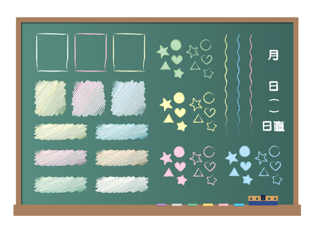 Chalkboard and chalk material