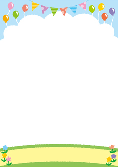 Vertical blue sky event frame