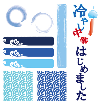 Japanese summer material
