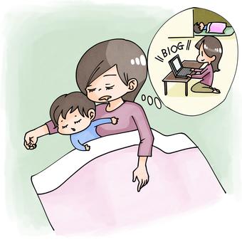 寝かしつけ寝落ちママ