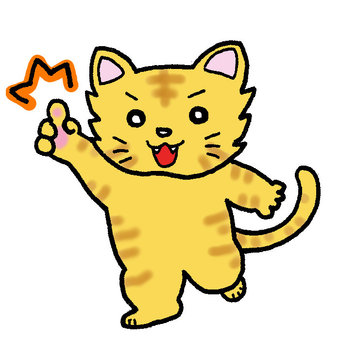 Taura like cat (finger pointing) 700 x 700