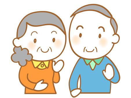 Elderly men and women
