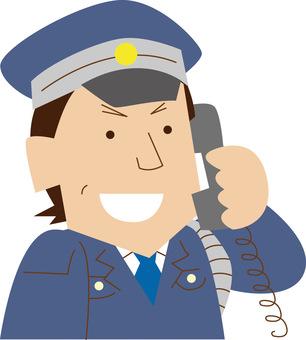 Telephone corresponding policeman