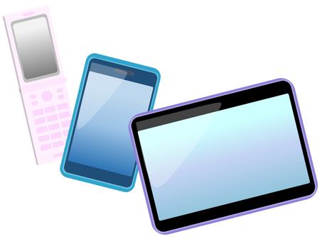 Mobile smartphone tablet