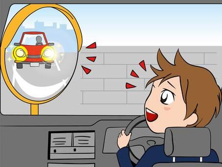 Traffic Safety 001