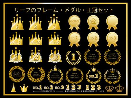 Set of leaf frames · medals · crowns