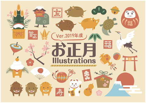 Minh họa năm mới (2019 Ver)