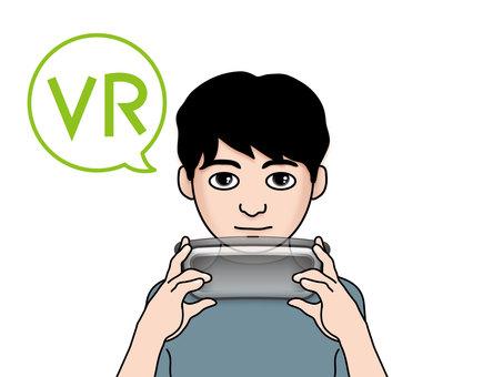 VR Goggles (39) Men