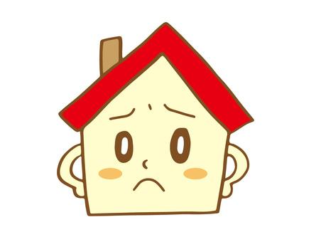 House (worried)