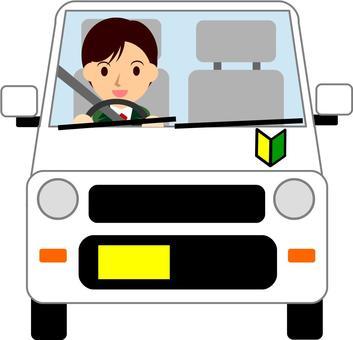 Beginner driver