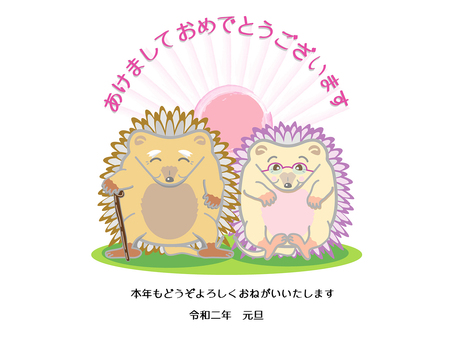 New Year's card of 2020 hedgehog grandfather and grandmother