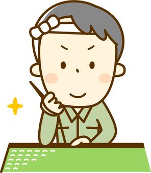 Working Tatami craftsman