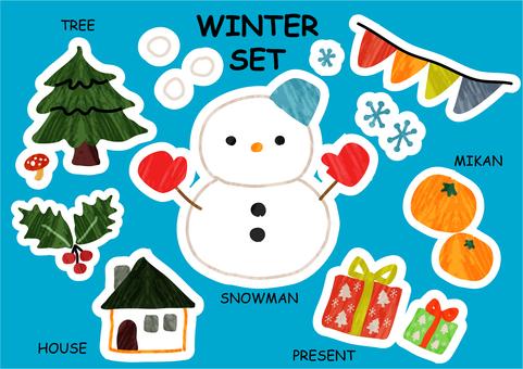 Winter set @ Shirofuchi
