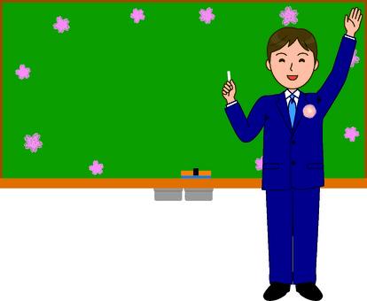 Blackboard and male teacher spring