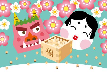 Setsubun Maki and plum blossoms part 2