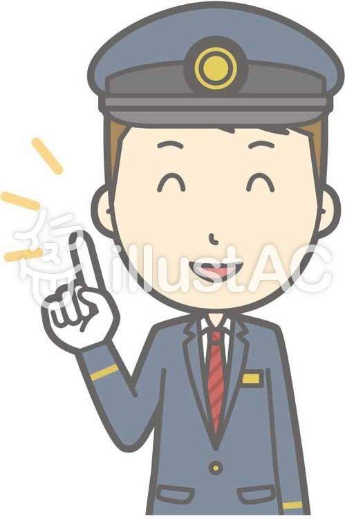 駅員男性a-指差しニコニコ-バストのイラスト
