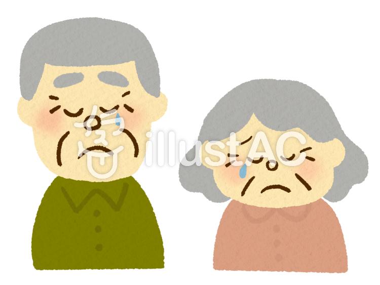 悲しい表情のお年寄りイラスト No 756879無料イラストなら