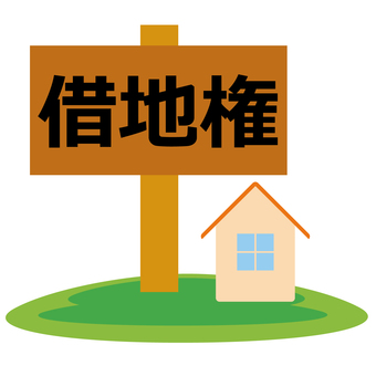 Land lease icon