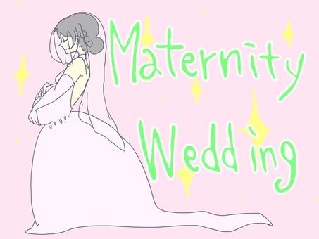 Maternity wedding