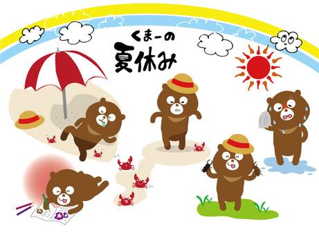 Kuma's summer vacation