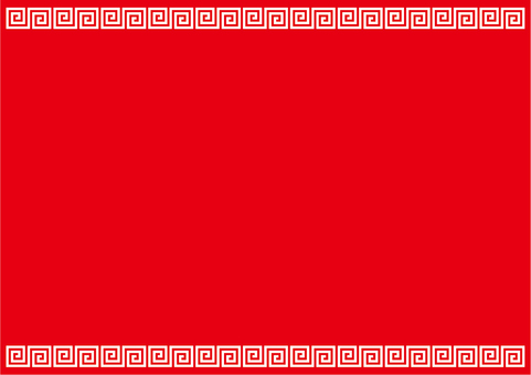 Chinese frame 4c