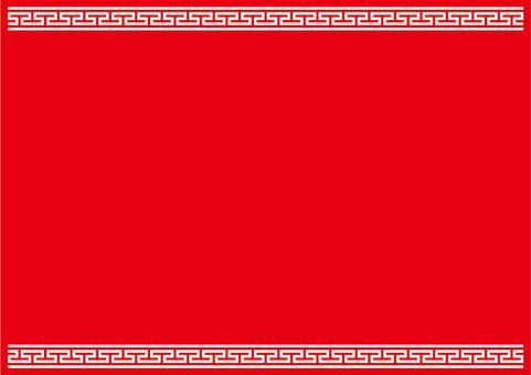 Chinese frame 7c