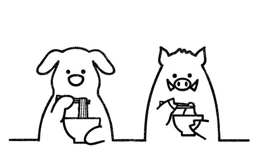 Chó và heo rừng nghỉ lễ năm mới