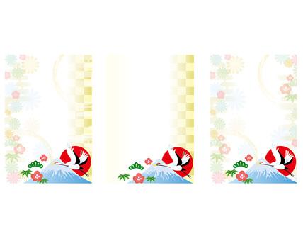 年賀状フレーム富士さんと鶴3種盛