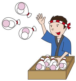 Megumi Maki 2