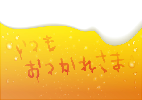 Beer-like background material 3