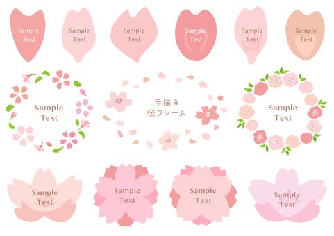 수공 벚꽃 프레임 3