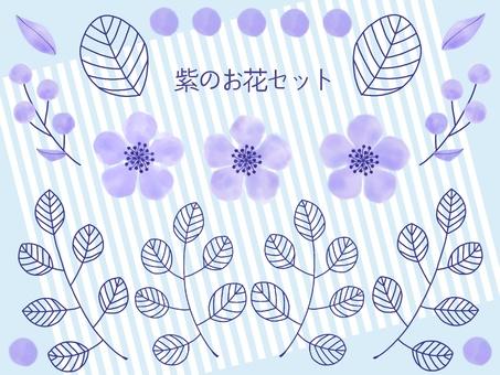 Watercolor flower set purple