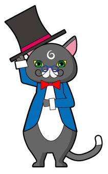 Gentleman's cat 5 greetings