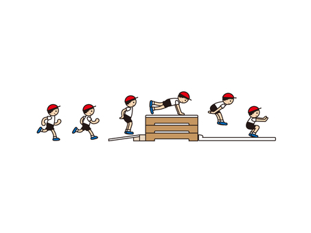023: Jump Box