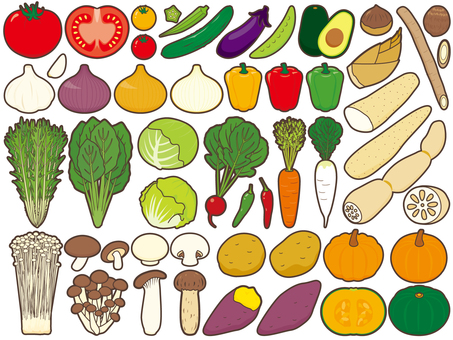 There are various kinds of vegetables such as vegetables