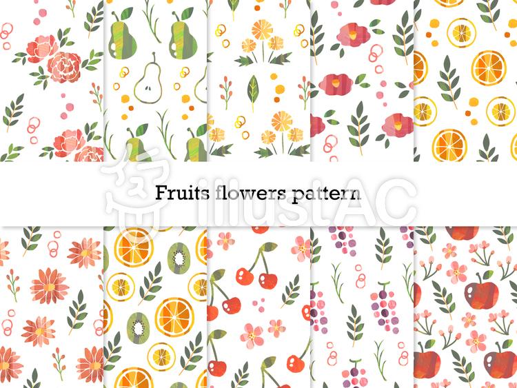 フルーツパターンのイラスト