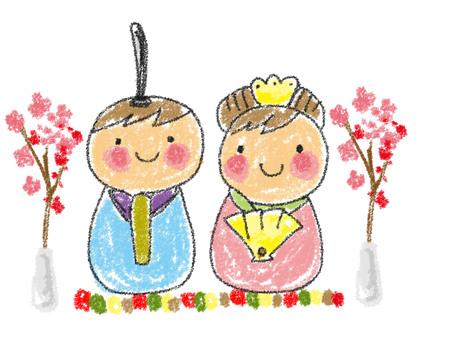 手描き ひなまつり男の子女の子