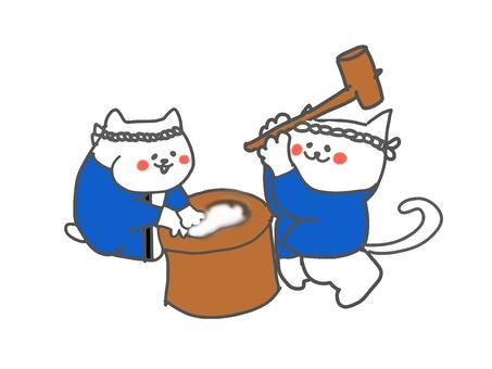 Mochi-making cup
