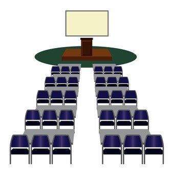 Seminar venue 1