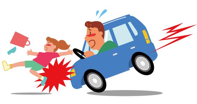 교통 사고 -1