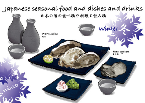 Winter season A Oyster and sake