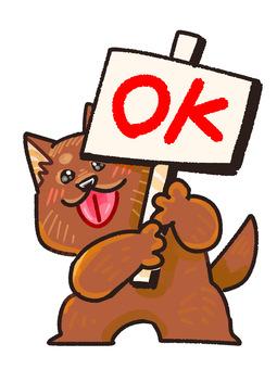 Dog [OK signboard]