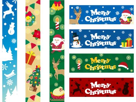 クリスマスバナーセット1