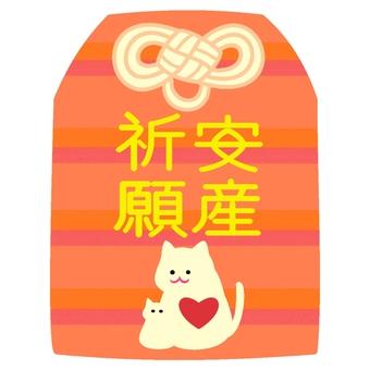 Yasumi prayer omoto