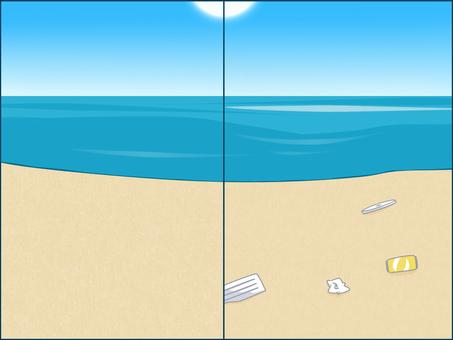 A different sea
