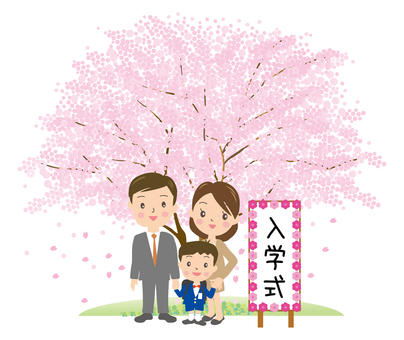 桜の木と入学式男子親子